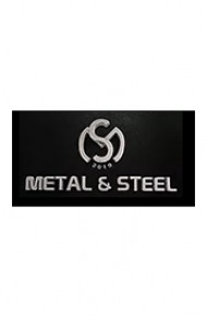 Dar Elhamd in Metal & Steel Exhibition